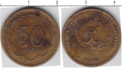 Каталог монет - Таджикистан 50 дирам