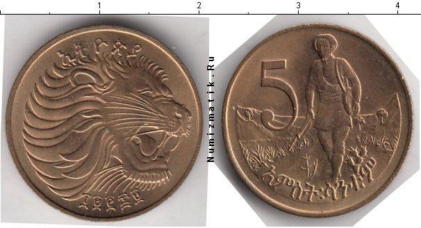 Каталог монет - Эфиопия 5 бирр