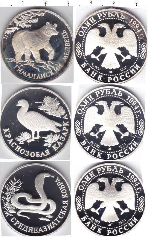 Каталог монет - Россия 1 рубль