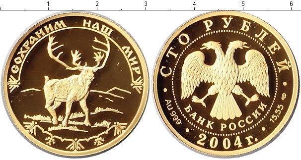 Каталог монет - Россия 100 рублей