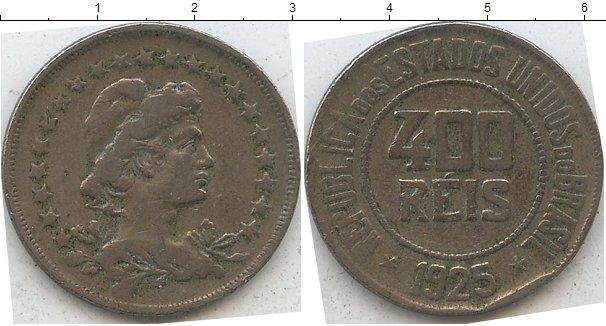 Каталог монет - Бразилия 400 рейс