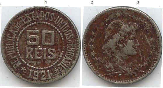 Каталог монет - Бразилия 50 рейс