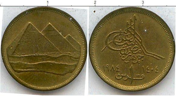 Каталог монет - Египет 1 пиастр
