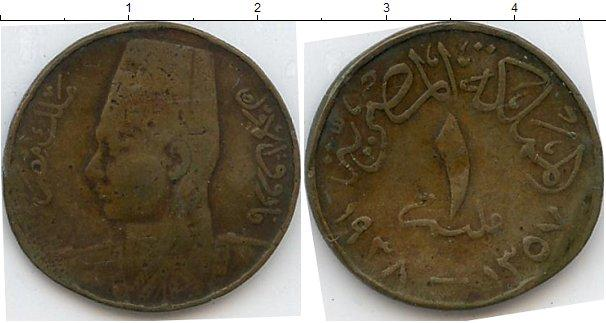 Каталог монет - Египет 1 миллим
