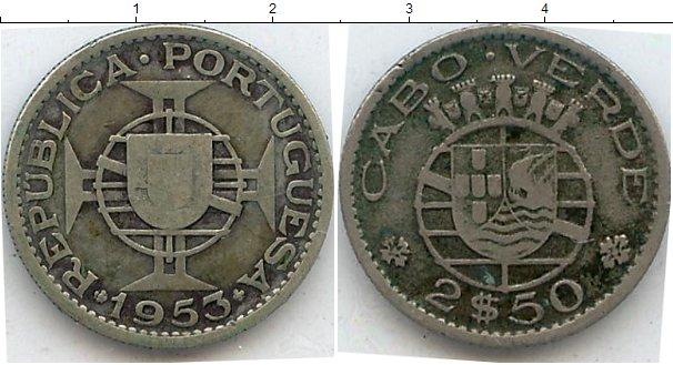 Каталог монет - Кабо-Верде 10 эскудо