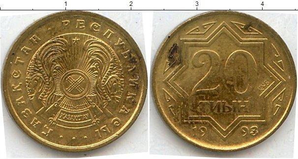 Каталог монет - Казахстан 20 тиын