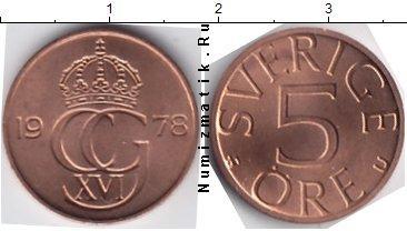 Каталог монет - Швеция 5 эре