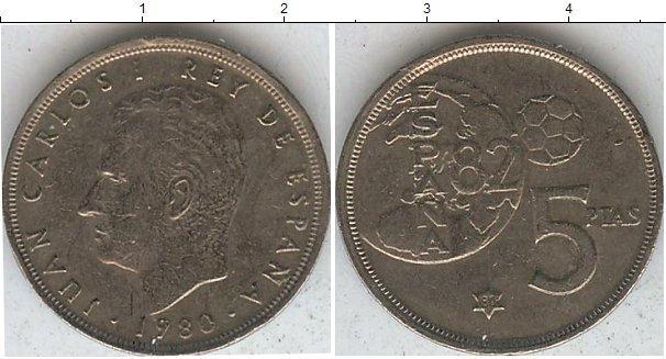 Каталог монет - Испания 5 песет