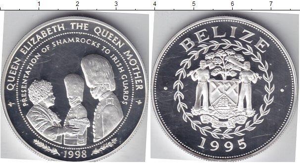 Каталог монет - Белиз 5 долларов