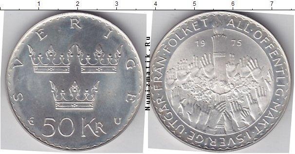 Каталог монет - Швеция 50 крон