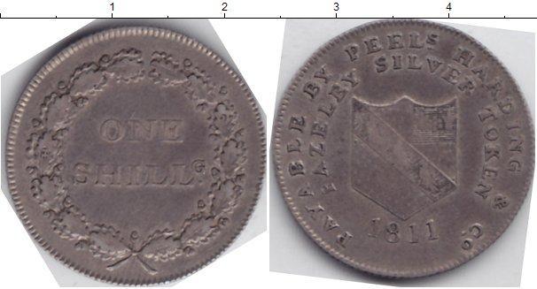 Каталог монет - Великобритания 1 шиллинг