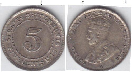 Каталог монет - Стрейтс-Сеттльмент 5 центов