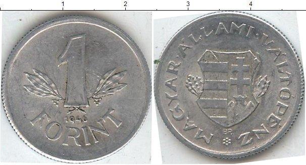 Каталог монет - Венгрия 1 форинт