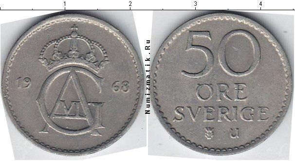 Каталог монет - Швеция 50 эре