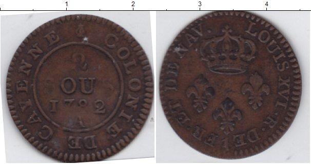 Каталог монет - Гайана 2 соус