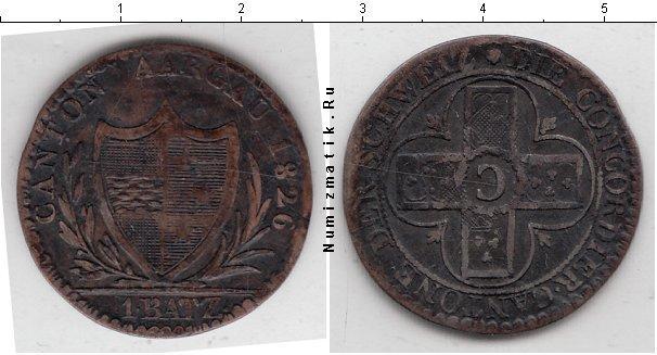 Каталог монет - Швейцария 1 батзен