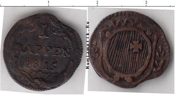 Каталог монет - Швейцария 1 рапп