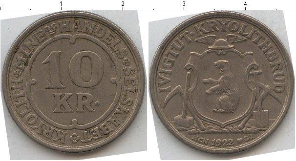 Монеты гренландии каталог 19 век с какого года начинается