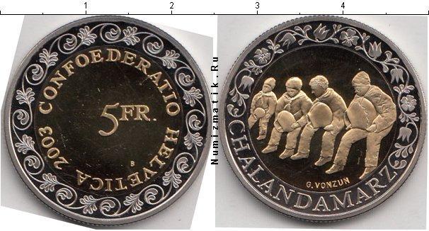 Каталог монет - Швейцария 5 франков