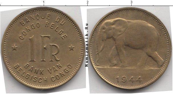 Каталог монет - Бельгийское Конго 1 франк