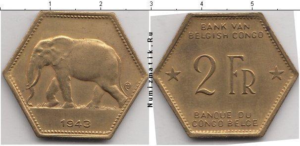 Каталог монет - Бельгийское Конго 2 франка