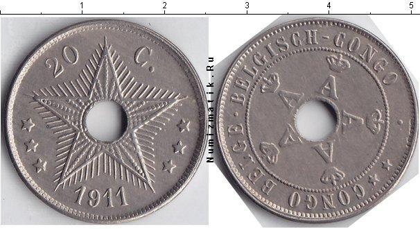 Каталог монет - Бельгийское Конго 20 сантим
