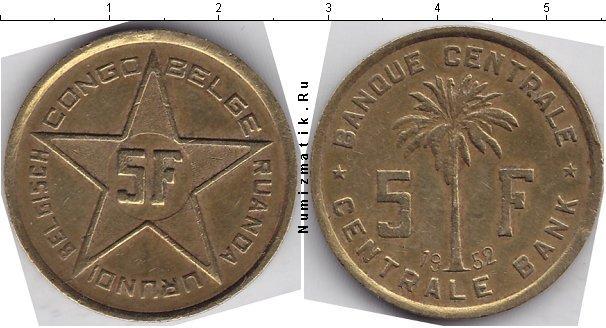 Каталог монет - Бельгийское Конго 5 франков