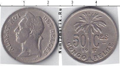 Каталог монет - Бельгийское Конго 50 сантим