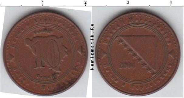Каталог монет - Босния и Герцеговина 10 фенигов