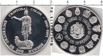 Каталог монет - Венесуэла 1100 боливаров