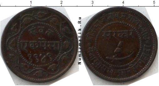 Каталог монет - Барода 1 пайза