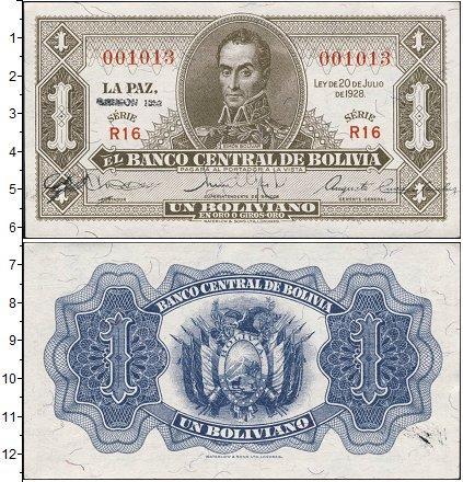 Каталог монет - Боливия 1 песо