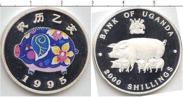 Каталог монет - Уганда 2000 шиллингов