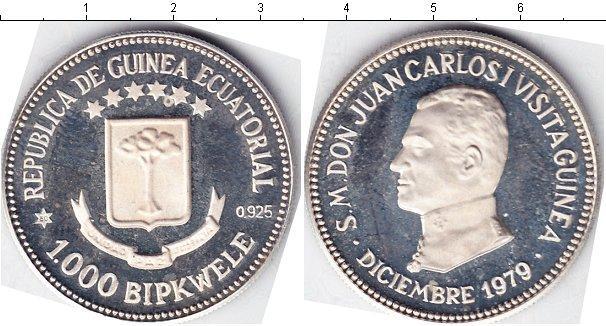 Каталог монет - Экваториальная Гвинея 1000 франков