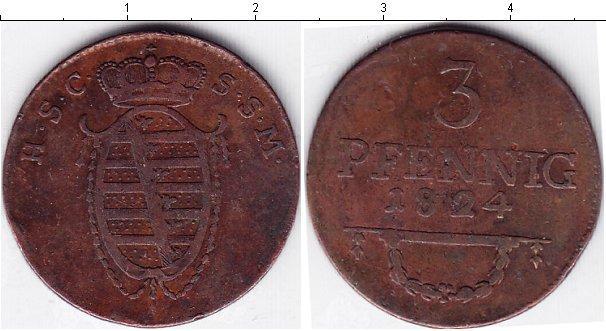 Каталог монет - Саксен-Кобург-Саалфелд 3 пфеннига