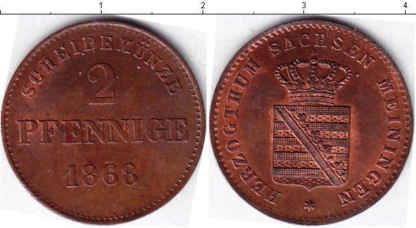 Каталог монет - Саксе-Мейнинген 2 пфеннига