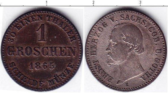 Каталог монет - Саксе-Кобург-Гота 1 грош