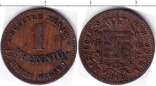 Каталог монет - Саксе-Кобург-Гота 1 пфенниг