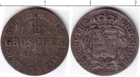 Каталог монет - Саксе-Кобург-Гота 1/2 гроша