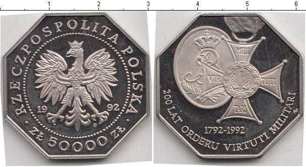 Каталог монет - Польша 50000 злотых