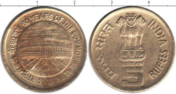 Каталог монет - Индия 5 рупий