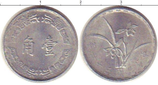 Каталог монет - Тайвань 1 чиао