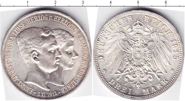 Каталог монет - Брауншвайг-Вольфенбюттель 3 марки