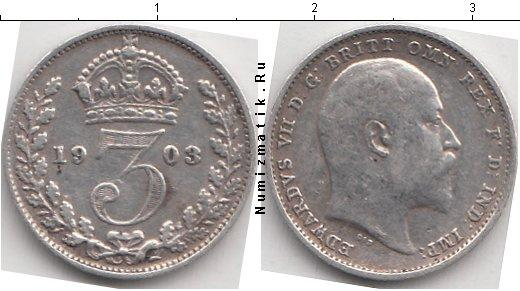 Каталог монет - Великобритания 3 пенса