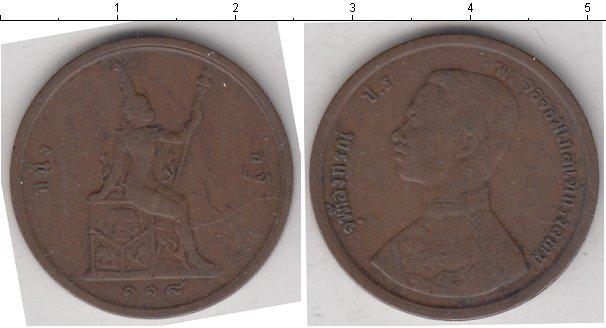 Каталог монет - Таиланд 1 атт