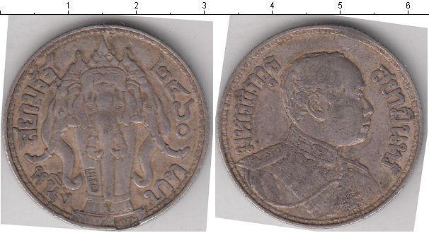 Каталог монет - Таиланд 1 бат