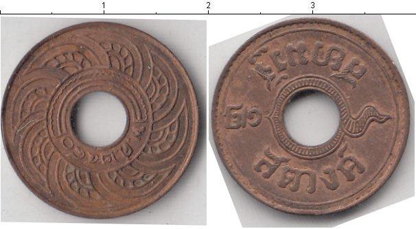 Каталог монет - Таиланд 1/2 сатанга
