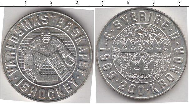 Каталог монет - Швеция 200 крон