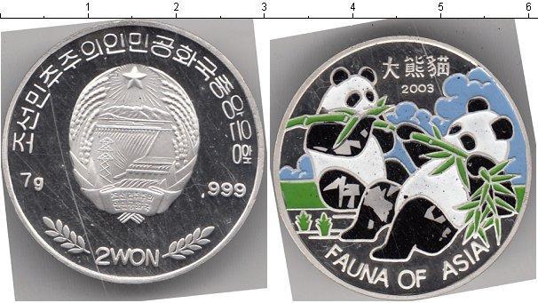 Каталог монет - Северная Корея 2 вон
