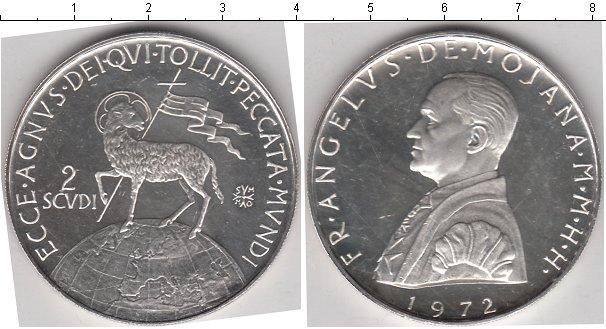 Каталог монет - Мальтийский орден 2 скуди